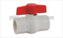 Plastic ball valve kx-b002