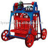 high efficiency cement mobile block making machine