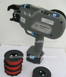 Reinforcing Steel Bar Tying Machine