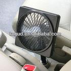 12v Portable Car Fan