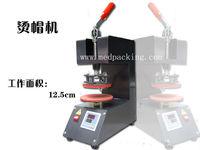 PLATE HEAT TRANSFER MACHINE PLATE HEATING PRESS MACHINE