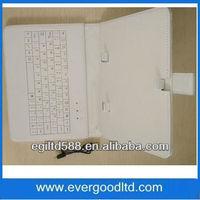 7inch USB Keyboard Case USB 2.0 or Mini USB 2.0 Tablet PC Leather Case
