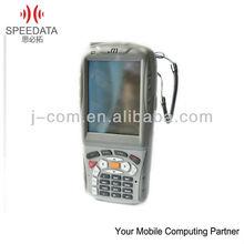Speedata MT02 handheld accuracy 2.5m DGPS glonass navigator