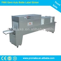 Promake QHJ Automatic Bottle Glass Jar Dryer Oven with UV Sterilization