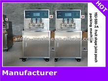 Anlida 2 nozzles fruit shape bag juice filling machine/economic juice bag filling machine