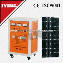 off grid solar power system1kw Power low price distribution