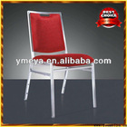 New designs use banquet chairs for sale with customize (YL1084-2)