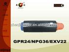 Hot sale products Copier Toner cartridge NPG36