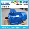 y2 serise ac 3 phase ac induction motor