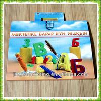 New design children's book