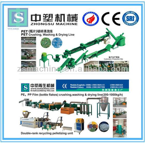 green plastic film washing line