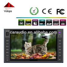 Car audio navigation bluetooth double din car navigation and entertainment system