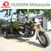 Hydraulic 3 wheel motorcycle /three wheel motorcycle/150cc-250cc cargo tricycle HY150ZH