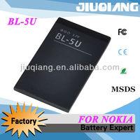 High capacity BL-5U battery rechargeable for Nokia 5900XM 8900e 3120c 6212c E66 8800SA 8800DA 8800Arte 8900 6212 5730