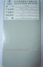 Ral 7035 shagreen grey powder coating