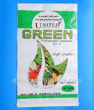 plastic fertilizer bag 10kg