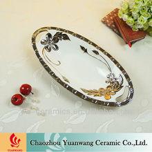 Gold Decorative Ceramic Dry Fruit Plate
