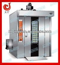 2012 Baking Equipment/Coal Heated Rotary Oven