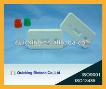 Sulfadimethoxine Rapid Test (Milk)