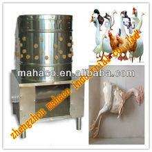 New type CE chicken plucker machine