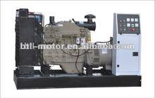 Factory generator direct sale/backup power generator/brazil power generator