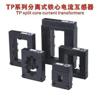 TP Series split core through current transformer