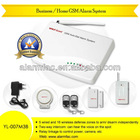 Home safety equipments GSM Modules remote jammer alarm with listening device and human motion detector