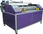 Automatic PVC foam board roller vertical cutting machine(1 generation)