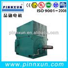 Hot sale! YRKK (IP54) high voltage electric motor 1500kw