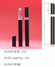 2.0ml-4.0ml twist up cosmetic pen with brush applicators yuyao factory