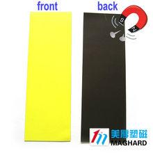 Rubber magnet Sheets & rolls,Flexible magnet