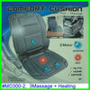 Home and Car use Massage Cushion with Heating