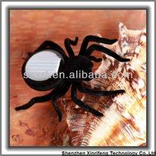 cute solar spider