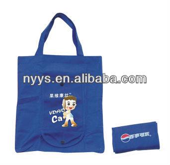 No tejido personalizado bolso de compras plegable
