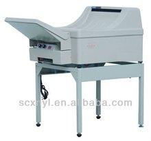 Automatic X-ray film processor (developer processor)