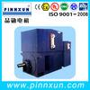 high quality!YR,YRKS High-voltage Three-phase AC Induction Motor