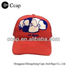 2015 kids printed mesh trucker hat manufacturer