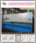 Metal sheet QC12Y-55X7000 hydraulic guillotine shear