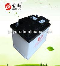 GS YUASA car battery