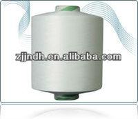 150D/144F Full-dull SIM dty knitted fabric polypropylene yarn dty
