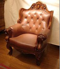 Leather Classic Sofa Sets 1+2+3 YY1005