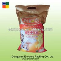 500g,1kg,2kg,5kg,10kg,25kg rice packaging bag /rice bag