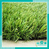 2012 artificial grass mat