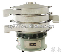 Vibrator Screen Sieve For Chia Seeds ---Zhenying Vibrating Screen