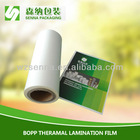 Hot lamination thermal film