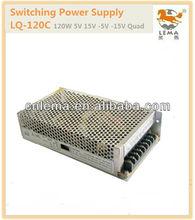 LQ-120C 120W 5V,15V,-5V,-15V Quad output switching power supply SMPS