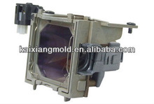 ASK projector lamp housing 12 mould/mold/die 21