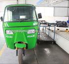 Nigeria Type Three wheel motorcycle Price/Hot Sale tricycle