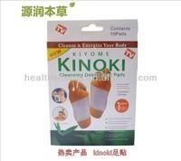 2013 Effective Kinoki Hydrocolloid Foot Patches