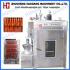 Good quality factory supply smoke house for meat processing